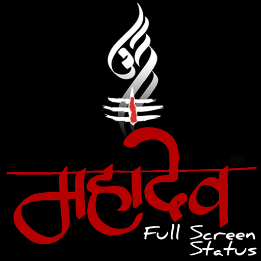 Mahadev Full Screen Video Status Apps En Google Play