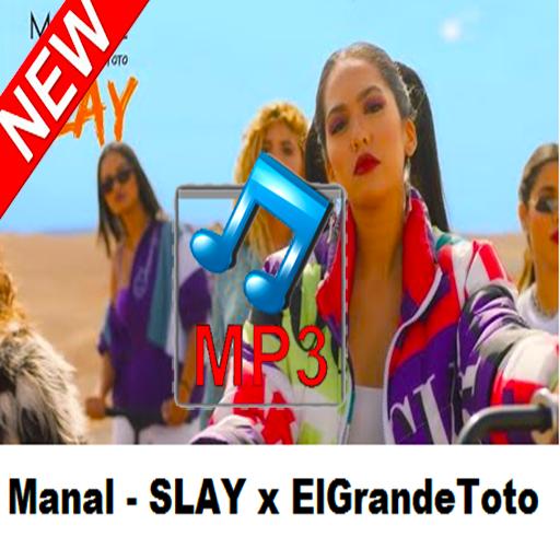 MP3 TÉLÉCHARGER DENIA MANAL BK