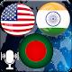 Download Bengali Translator : Bengali English Translator For PC Windows and Mac