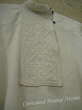 Photo: Вінниччина, біле шиття