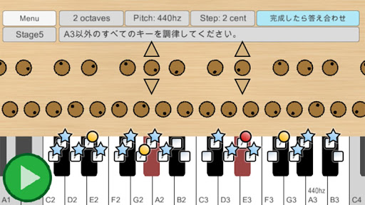 Piano Tuning Game