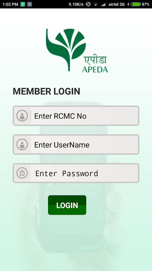 APEDA Member App- screenshot