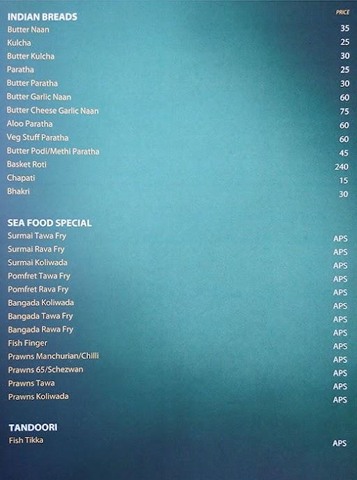 Buninda menu 17