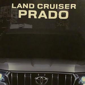ランドクルーザープラド TRJ150Wのカスタム事例画像 ひさんの2021年01月23日21:42の投稿