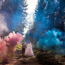 Wedding photographer Vladimir Gumarov (Gumarov). Photo of 25.04.2017