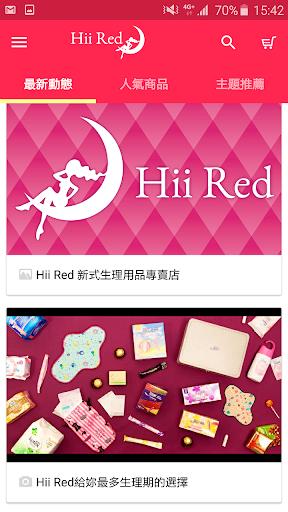 Hii Red 生理用品專賣店