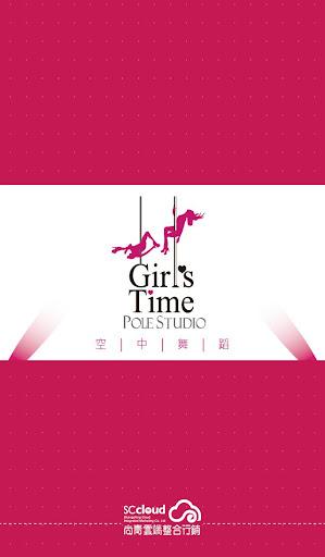 GirlsTime 空中舞蹈
