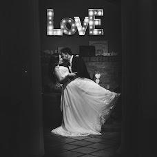 Wedding photographer Samuel Reschke (samuelreschke). Photo of 29.11.2015