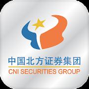 中國北方證券手機交易平台