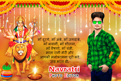 Download Navratri Photo Editor Frames For PC Windows and Mac apk screenshot 5