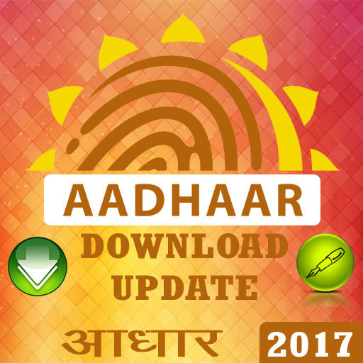 AAHDAR CARD Download, AADHAR CARD Update