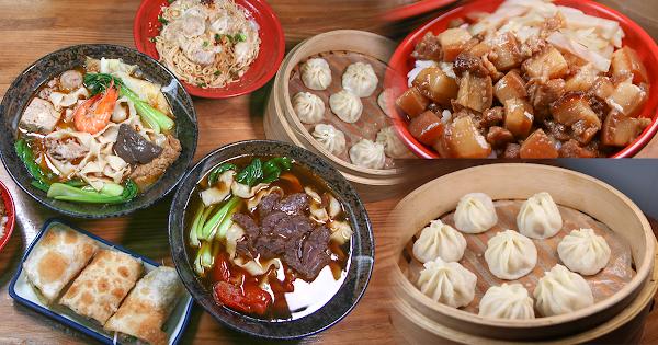 隱身在老市場旁的劉記湯包食堂,飄香超過30年的手工麵食專賣店 x 爽口不油膩大份量
