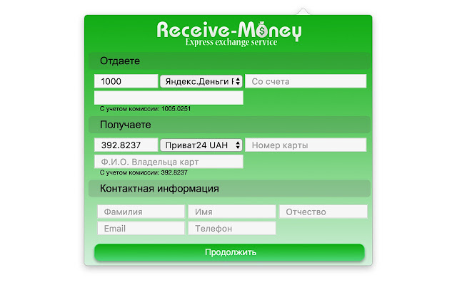 Receive-Money.biz