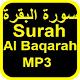 Surah Al Baqarah MP3 apk