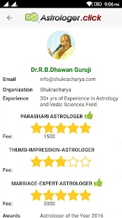 Astrologer.Click Expert- screenshot thumbnail