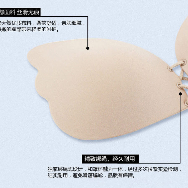 High Quality Butterfly Stick On Bra Adjustable Push Up Bra NuBra Vbra With Drawstring Bra Backless