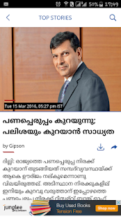 Asianet News - Official - náhled