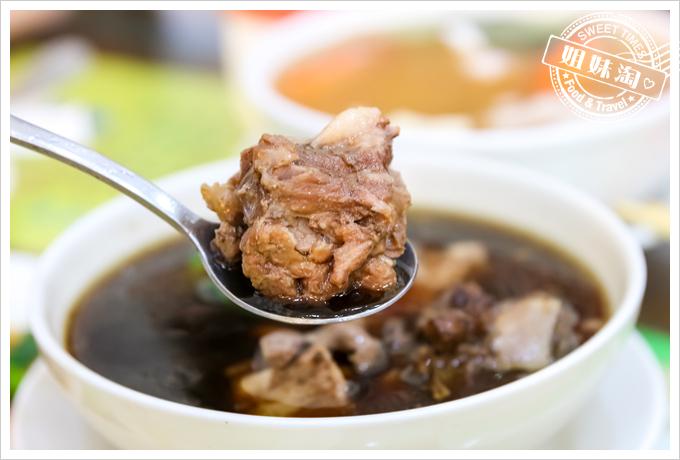 海倫新加坡肉骨茶8