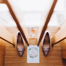Wedding photographer Evgeniya Sova (pushistayasova). Photo of 25.12.2018