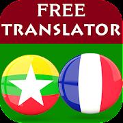 Burmese French Translator