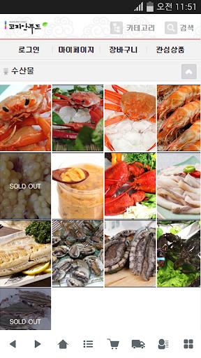 코리아푸드 - koreafood