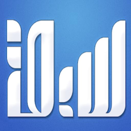 娛樂App|Saudi Sabq - سبق السعودية LOGO-3C達人阿輝的APP