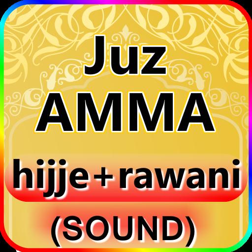 Juz Amma with hijje+rawani(sound) - Apps on Google Play