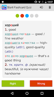 Russian <> English Dictionary Slovoed Deluxe – Apps bei Google Play