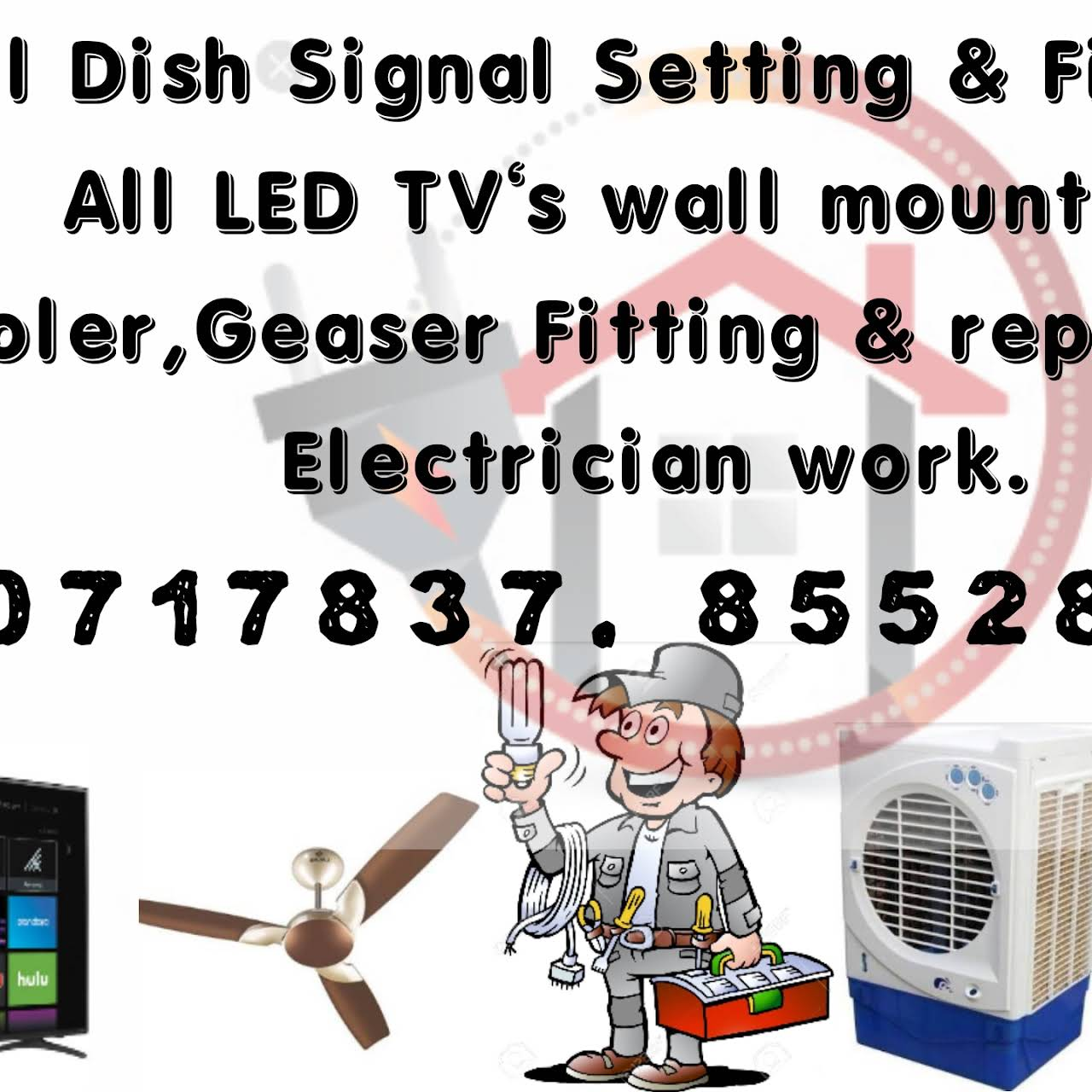 Netra electricals & dish fitting and sales and service - Electrical