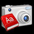 Camera Dictionary