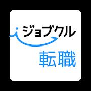 転職 ジョブクル:転職のプロが正社員求人を提案するチャット相談型 転職アプリ