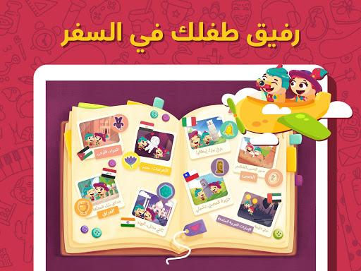 Lamsa: Stories, Games, and Activities for Children screenshot 13