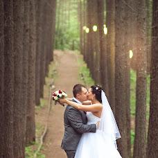 Wedding photographer Timur Akhunov (MrTim). Photo of 16.04.2015