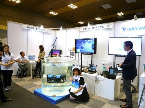 展示会 インテックス大阪 産業ロボット開発技術展 その1 ケイエフ