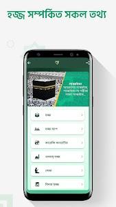 Noor : Iftar-Sehri, Namaz Timing, Ramadan Info 5.5