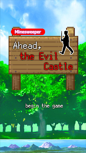 Ahead, the Evil Castle- screenshot thumbnail