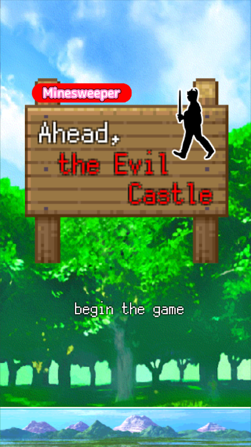 Ahead, the Evil Castle- screenshot