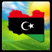 Libya Weather - Arabic