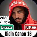 ديدين كانون 2020 بدون نت | Didin Canon 16 icon