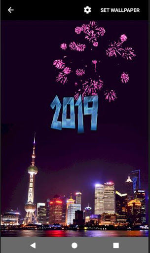 4D Happy New Year 2019 Live Wallpaper 1.0 screenshots 2