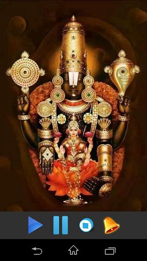 Venkateswara Suprabhatam  screenshots 1