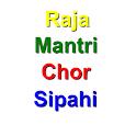 Raja Mantri Chor Sipahi icon