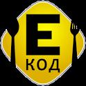 E код - пищевые добавки. про. icon