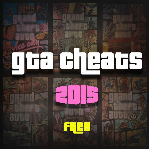 Map Cheats for GTA V Guides
