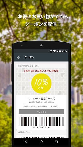 玩免費購物APP|下載Tabioアプリ app不用錢|硬是要APP
