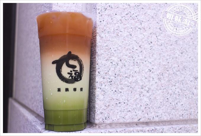 高雄七福茶飲