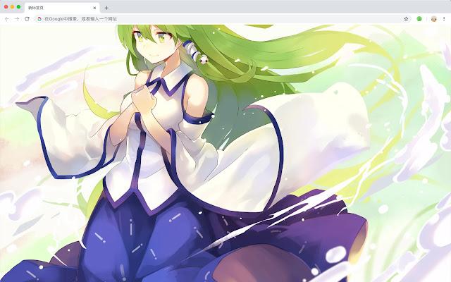 Sanae Kochiya New Tab Page HD Pop Anime Theme
