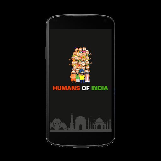 インドの人間