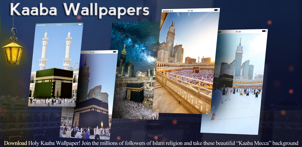 Download Kaaba Wallpapers - HD APK latest version 1 0 for