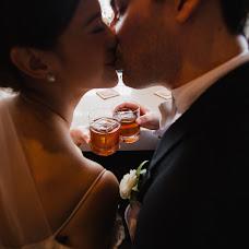 Nhiếp ảnh gia ảnh cưới Diego Velasquez (velasstudio). Ảnh của 13.06.2019
